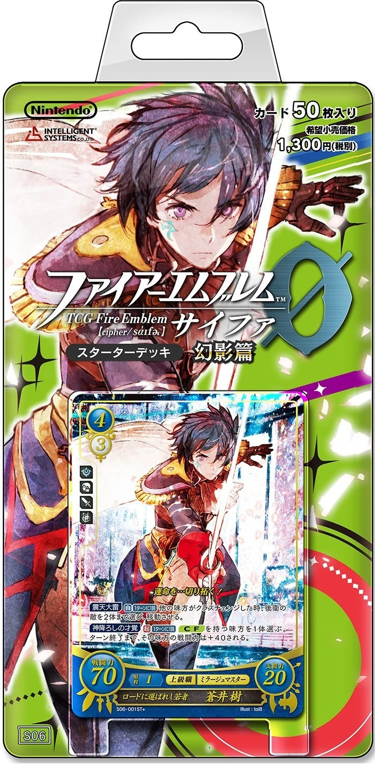 Fire Emblem 0 Cipher Tokyo Mirage Sessions FE Fire