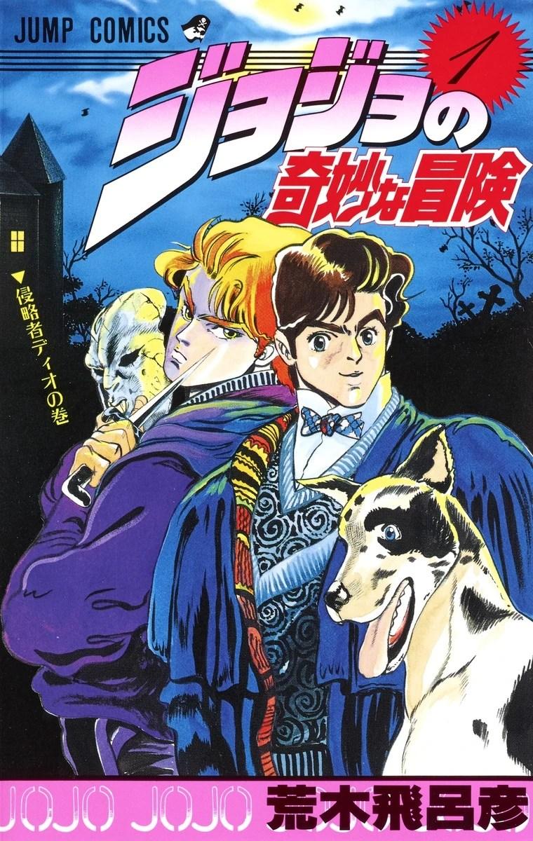 Konosuba Light Novel