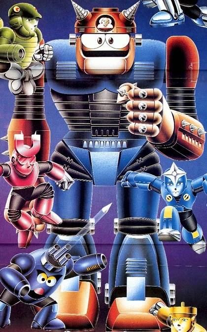 mega man 8 bit deathmatch video game