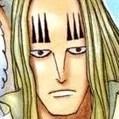 Super Rookie One Piece Wiki Fandom Powered By Wikia