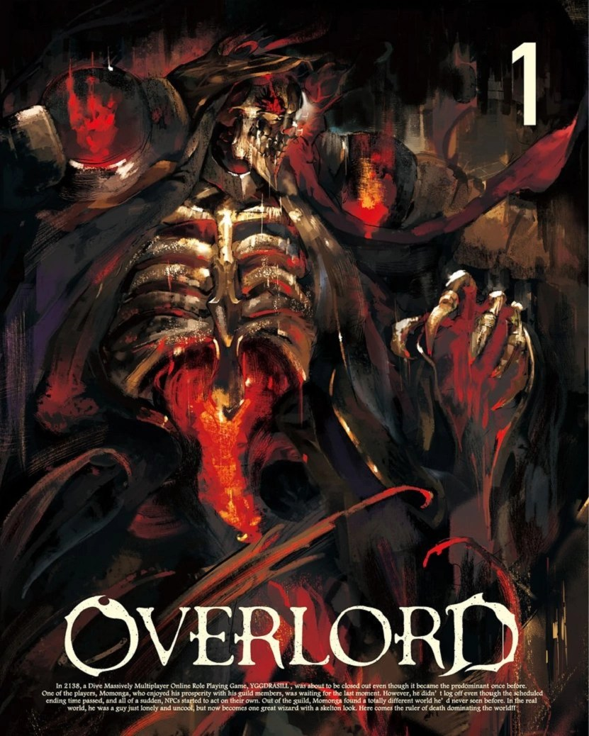 Overlord Blu-ray 01 Special | Overlord Wiki | FANDOM powered by Wikia