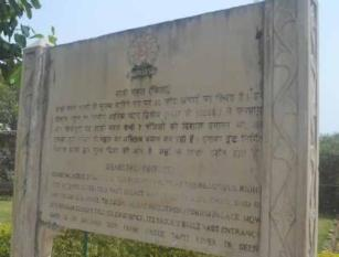 Burhanpur and the story of Shahi Qila
