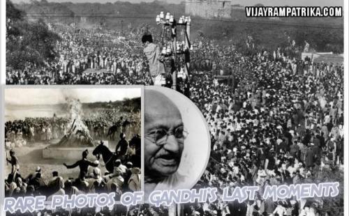 mahatma gandhi death reason in hindi