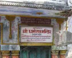 Read Stories On Yamraj Temple In Himachal Pradesh ...