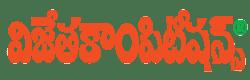 Vijeta Competitions – Online Book Store