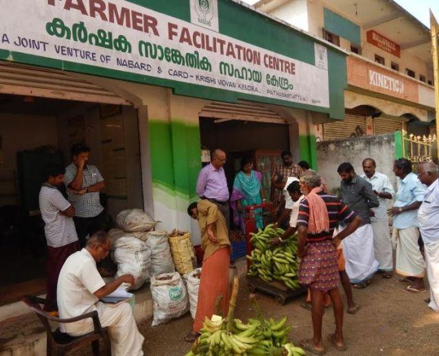 The Farmer Facilitation Centre in Pathanamthitta, Kerala.