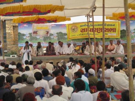 बन्नी पशु उचेरक मालधारी संगठन की वार्षिक बैठक