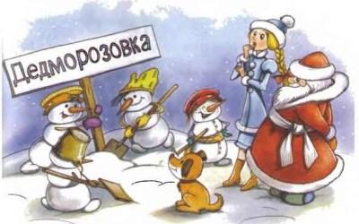 Чудесная школа снеговиков