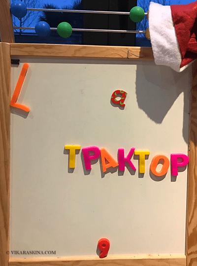 vika raskina - reading board
