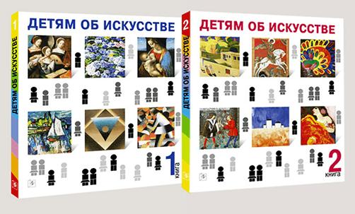 vika raskina - book by danilova lena