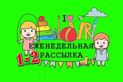 Задания для детей 1-2 года
