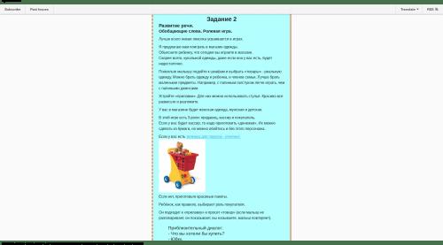 6 tasks 2-3 yo