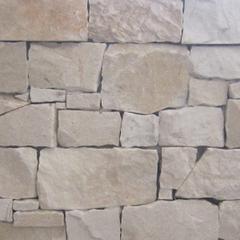 Sampo White Granite Cladding