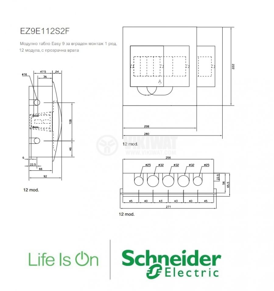 medium resolution of ez9e112s2f flush enclosure box 12 modules easy9 schneider white vikiwat com
