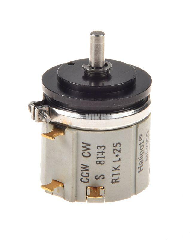 A Mono Potentiometer Wiring