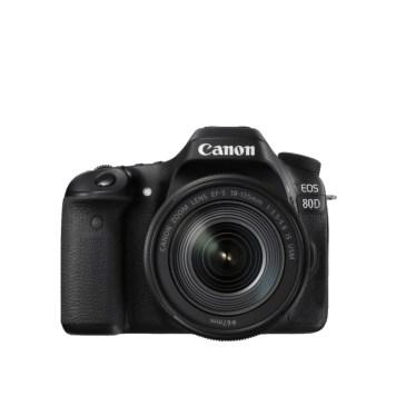 modified dp Canon 80d 18-135mm