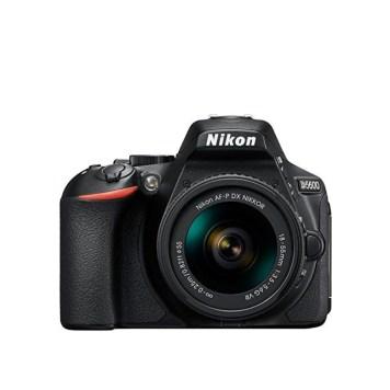 modified dp Nikon D5600 18-55mm