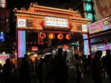 a night market/ ночной базар
