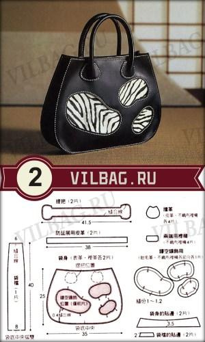 выкройка сумки №2