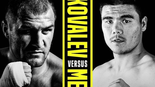 The KRUSHER VS The BULLY: Kovalev vs Melikuziev set for January 30th