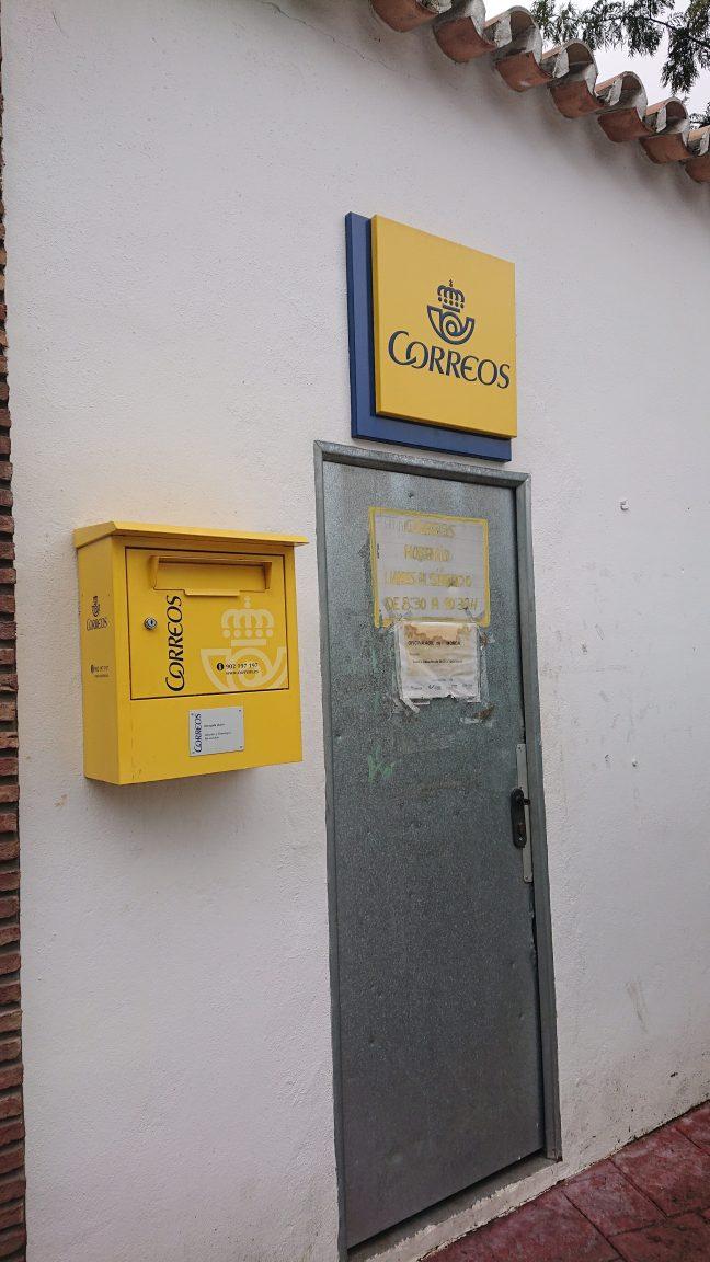 Postnord eller Postsyd