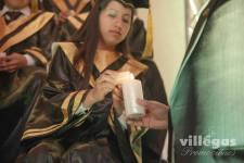 Ceremonia de la vela