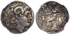 LYSIMACHUS SILVER TETRADRACHM - ABYDUS ISSUE WITH EAGLE SYMBOL - CHOICE VF NGC GRADED GREEK COIN (Inv. 11485)