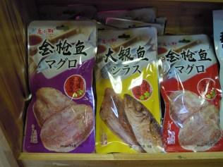 Carne confezionata (2)