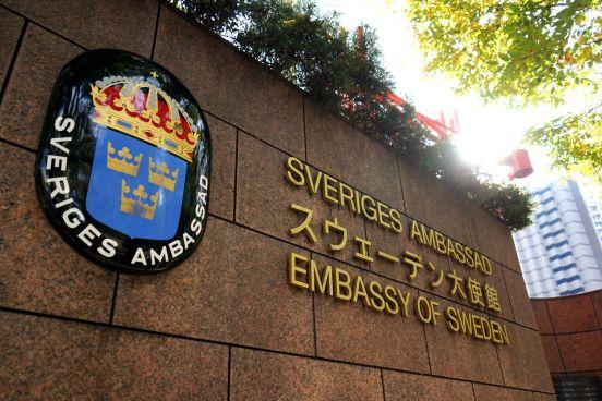 Praktik på svenska ambassaden i Japan