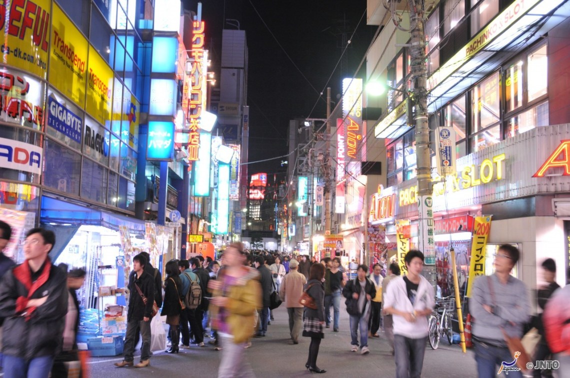 japanska ord och fraser