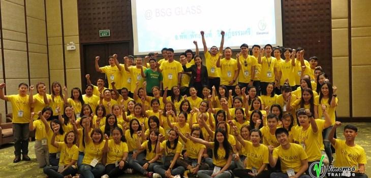 Service Mind Training - BSG Glass @ กาญจนบุรี