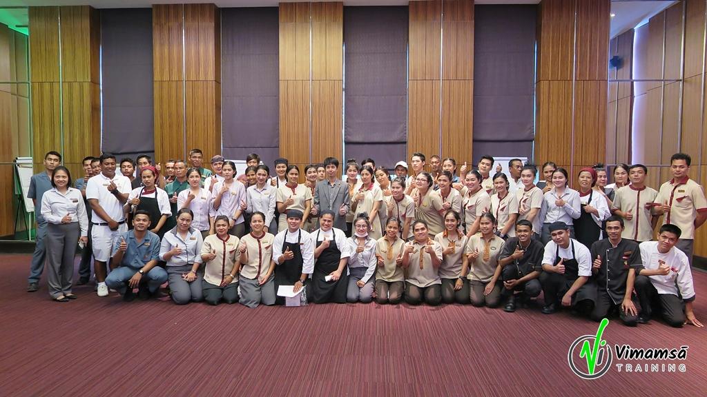 การพัฒนาตนเองแลทัศนคติ ของผู้มีหน้าที่บริการ รุ่น 1 โนราบุรี สมุย
