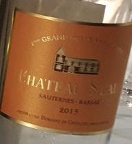 Etiquette du château Suau 2015 - Sauternes