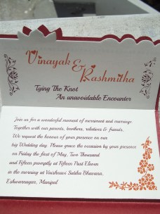 Event - My Marriage Invite