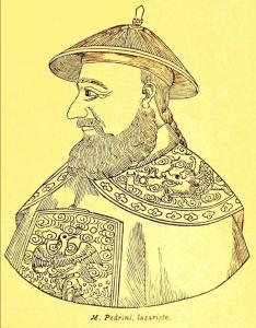 Théodoric Pedrini C.M.