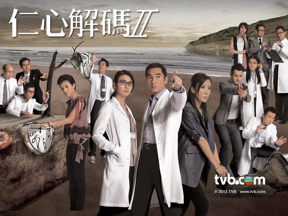 TVB Perspective: A Great Way to Care 2 Review