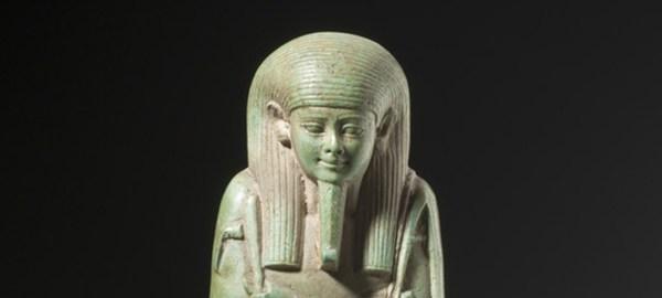 Vincent Art Museum Exhibitions Passing Underworld Egyptian