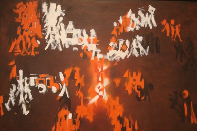 Norman Lewis abstract paintings-42