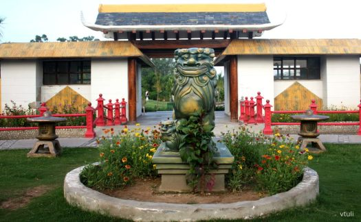 The Guardian Lion Dog - Japanese Garden Chandigarh