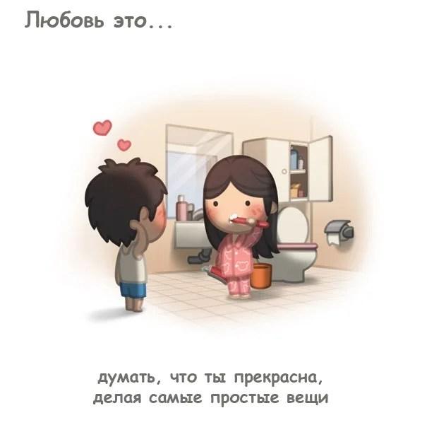 illyustratsii-chto-takoe-lyubov-vinegret (19)