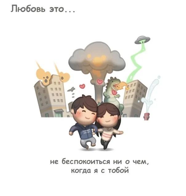 illyustratsii-chto-takoe-lyubov-vinegret (5)