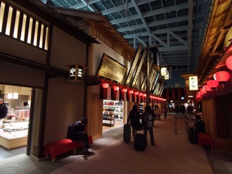 4-tokyo-haneda-international-airport-hnd-vinegret