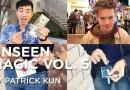 Видео: Карточные фокусы от Патрика Куна.