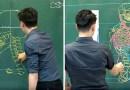 Этот тайваньский учитель невероятно красиво умеет рисовать мелом.