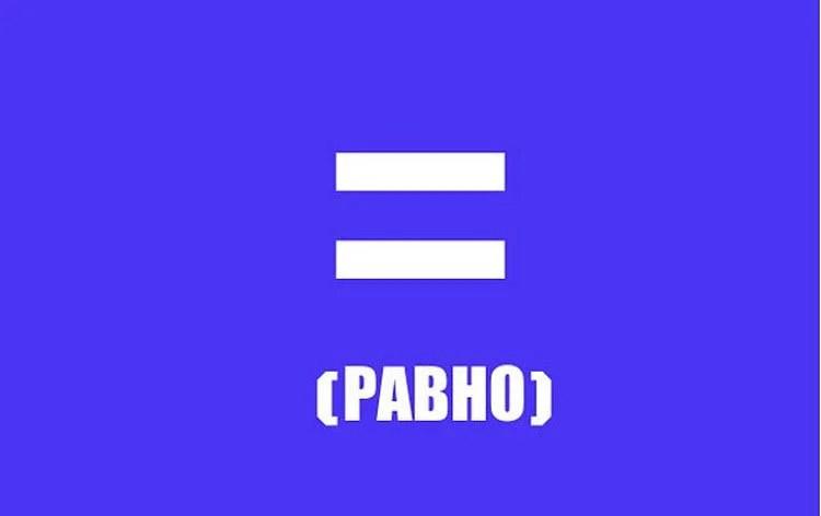 zagadka_pro_pechenki_vinegret (8)