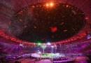 Лучшие фотографии с закрытия Летних Олимпийских игр в Рио 2016 года.