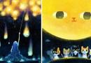 Эти душевные иллюстрации тайваньского художника заставят вас ощутить необычное тепло внутри себя.