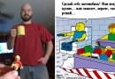 15 смешных фотографий с конструктором Lego.