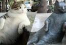 В Турции установили памятник толстому коту, который любил опираться лапой на бордюр.