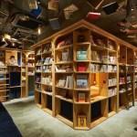 Теперь в Киото можно заночевать в «библиотеке».